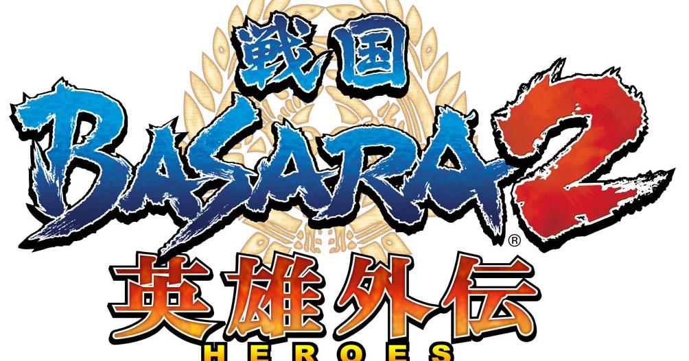 cheat basara heroes 2 ps2 lengkap bahasa indonesia | asanivarsha