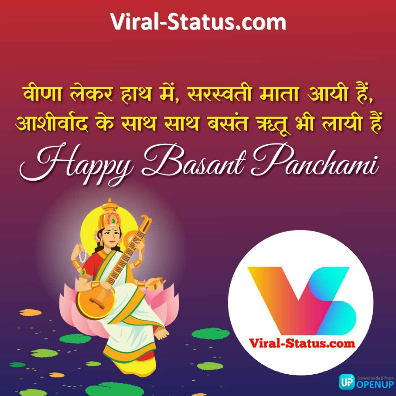 happy basant panchami image