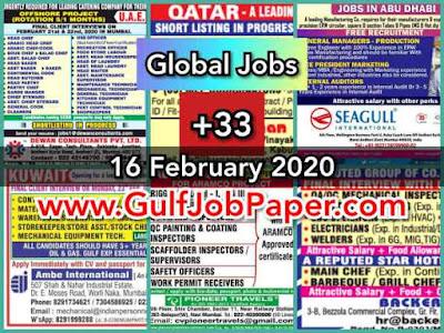 Global Jobs ~ 16 February