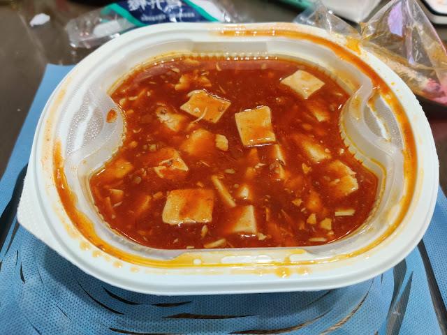 7-ELEVEN 麻婆豆腐燴飯