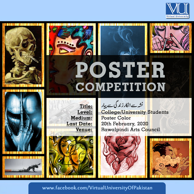 POSTER COMPETITION EXHIBITION
