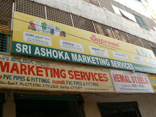 Sri Ashoka Marketing Services Ranigunj Secunderabad