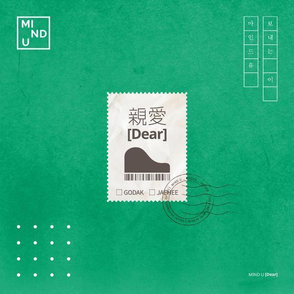 Lirik Lagu Mind U - Confession (고백)