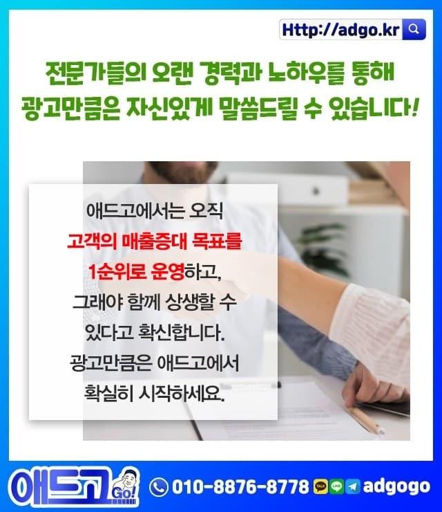 전북광고전문