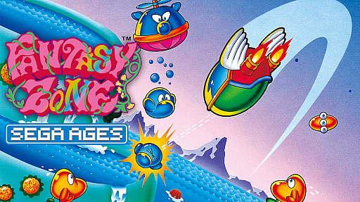 Game Fantasy Zone Tersedia Untuk Switch di Jepang Melalui Proyek Sega Ages pada 28 November
