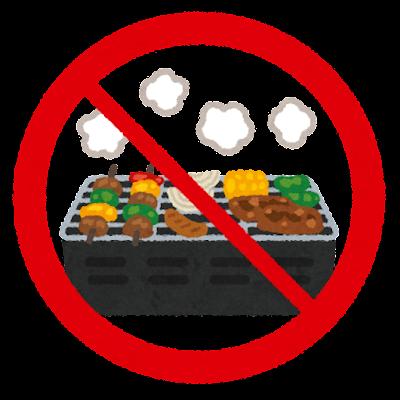 バーベキュー禁止のマーク