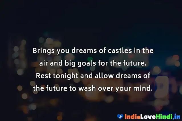 good night quotes for boyfriend husband him