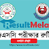 JSC Routine 2019 Bangladesh All Education Board [PDF]