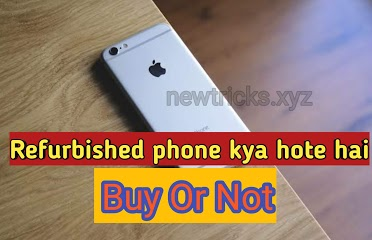 Mobile Certified Refurbished Meaning in Hindi