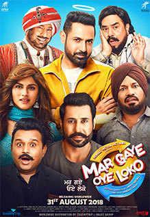 Mar Gaye Oye Loko  Punjabi Full Movie Download