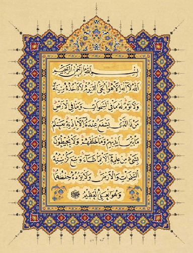 Contoh Dakwah Beserta Ayat Al Qur An Rommy 7081