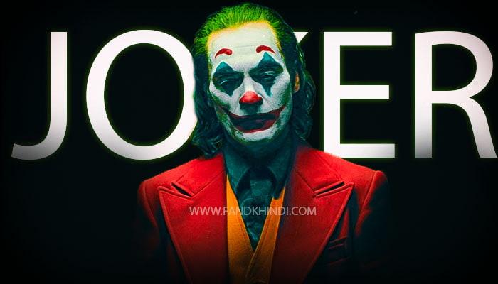 Joker Full HD Movie Download (2019) -Joaquin phoenix