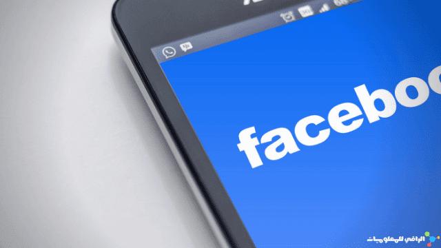 لن تدفع المال.. فيسبوك تمنع مشاركة الأخبار على منصاتها في أستراليا