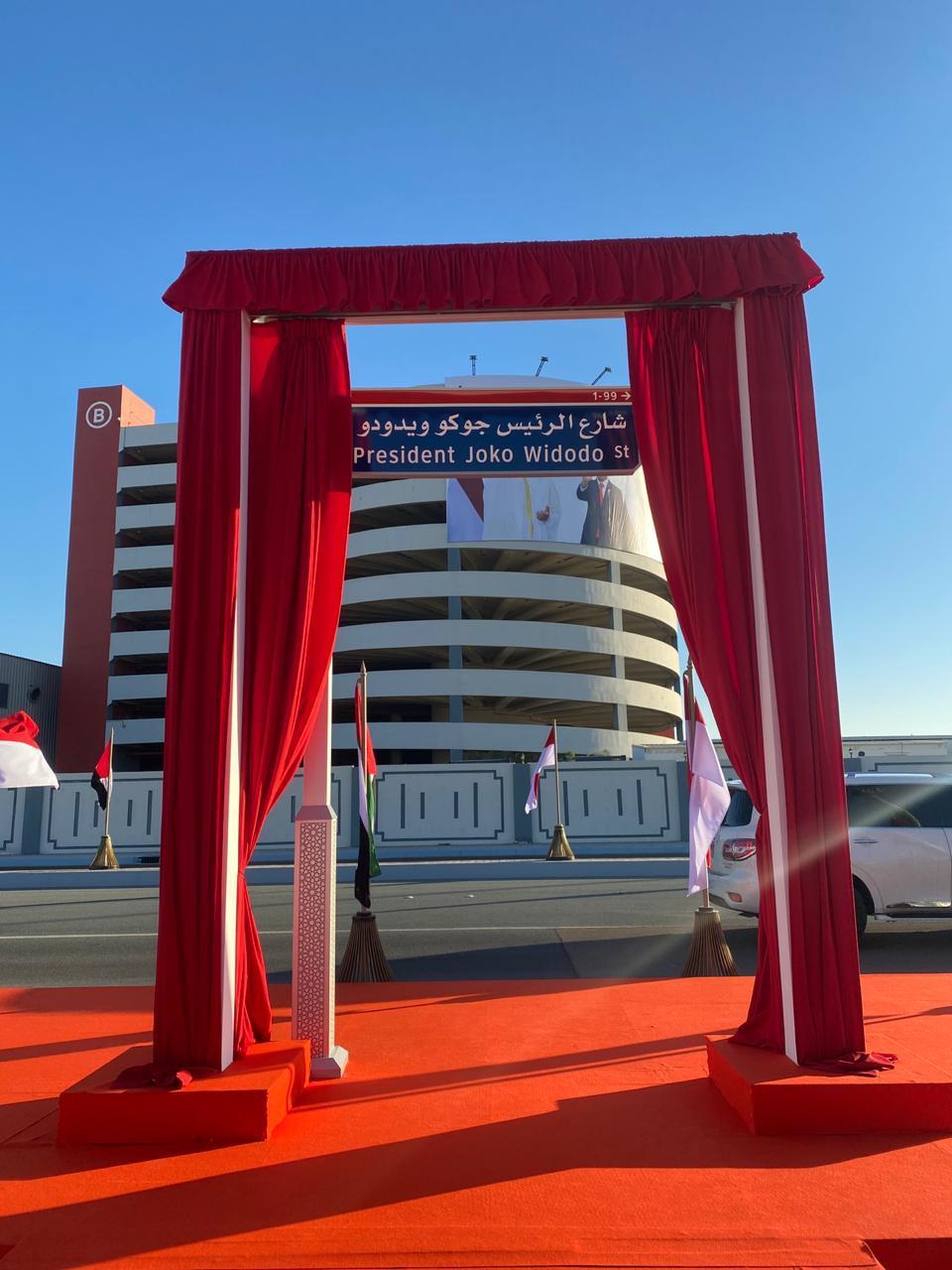 Jalan Presiden Joko Widodo