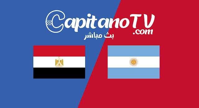 مصر ضد الارجنتين مباشر,مصر والارجنتين الاولمبي,بث مباشر مصر الاولمبي,مباراة مصر والارجنتين,بث مباشر