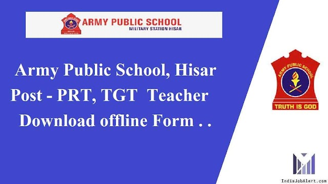 Army School Hisar TGT PRT Teacher Recruitment