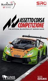 114d098f3fb6e219d53a7052f6170381 - Assetto Corsa Competizione Update.v1.0.1-CODEX