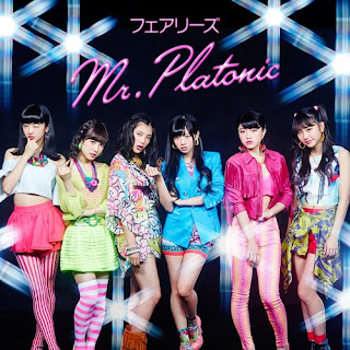 Mr. Platonic Regular Edition