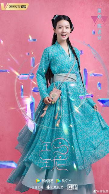 ling long fantasy drama katie chen