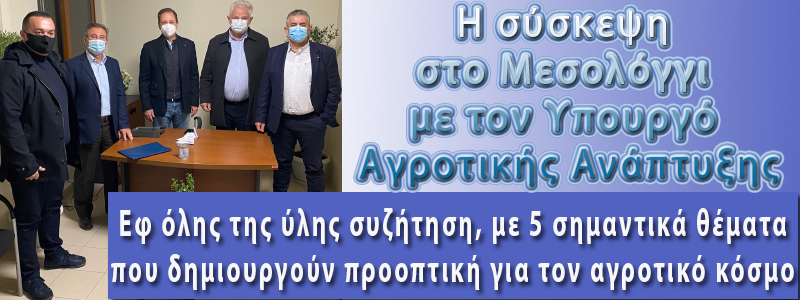 ΣΠΗΛΙΟΣ ΛΙΒΑΝΟΣ