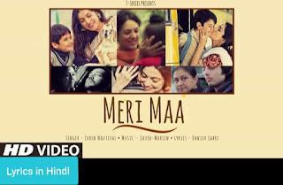 मेरी माँ Meri Maa Lyrics in Hindi | Jubin Nautiyal