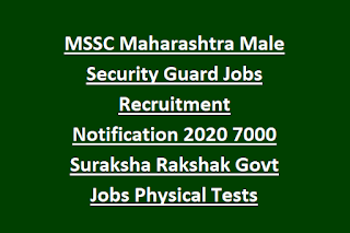 MSSC Maharashtra Male Security Guard Jobs Recruitment Notification 2020 7000 Suraksha Rakshak Govt Jobs Physical Tests Information