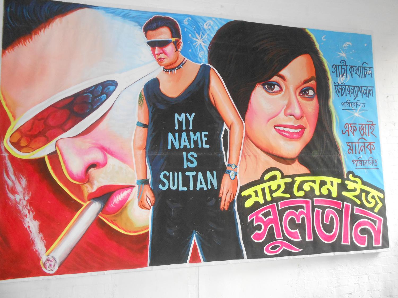 Bangla Six Video