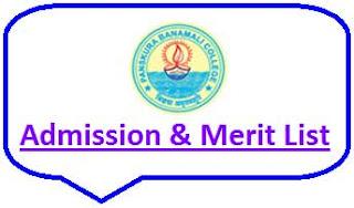 Panskura Banamali College Merit List