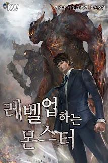 Download Novel A Monster Who Levels Up