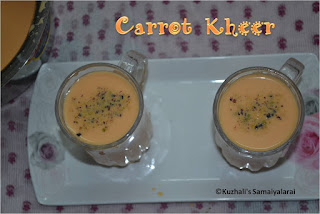 http://www.kuzhalisamaiyalarai.in/2017/03/carrot-kheer-using-palm-candy-simple.html
