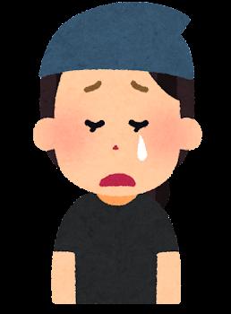 居酒屋の店員のイラスト(女性・泣いた顔)