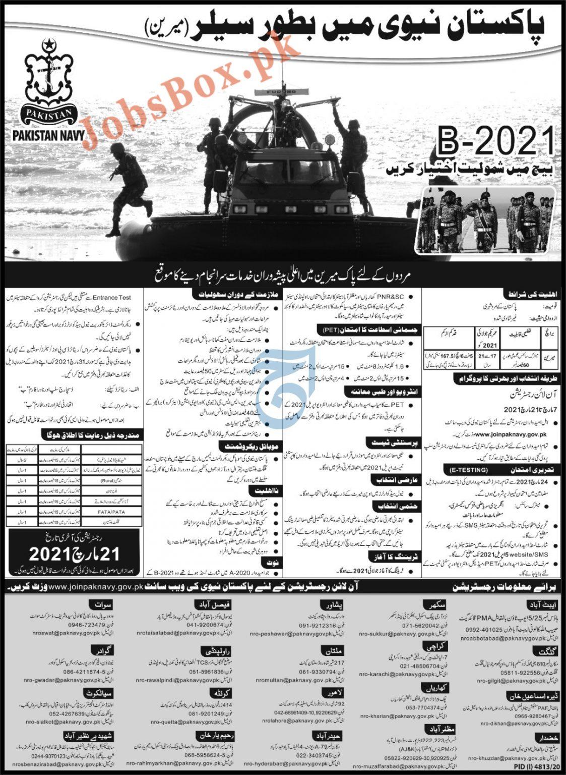 Latest Join Pak Navy As Sailor Jobs 2021 Apply Online