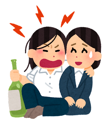 酒癖の悪い人のイラスト(女性会社員)
