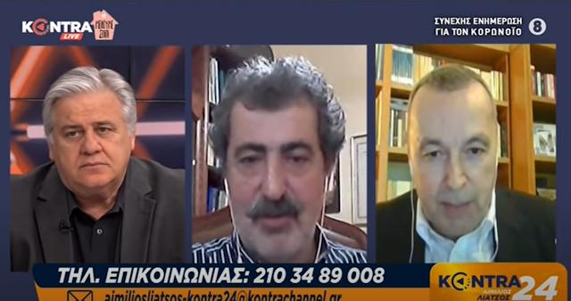 Παύλος Πολάκης: Αυτό δεν είναι voucher, είναι Βρούτσερ! – VIDEO