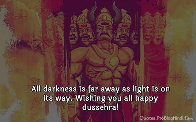quotes for dussehra