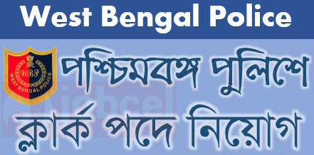 West Bengal Police LDC Clerk Recruitment 2017