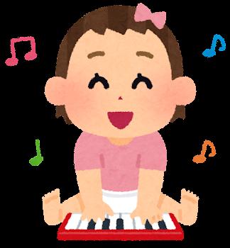 楽器で遊ぶ赤ちゃんのイラスト(ピアノ・女の子)