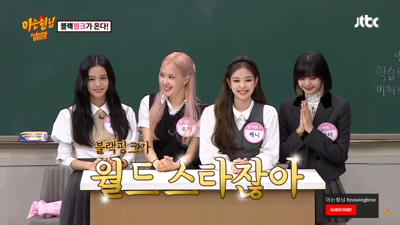 'Knowing Brother' Releases The Preview Episode With BLACKPINK