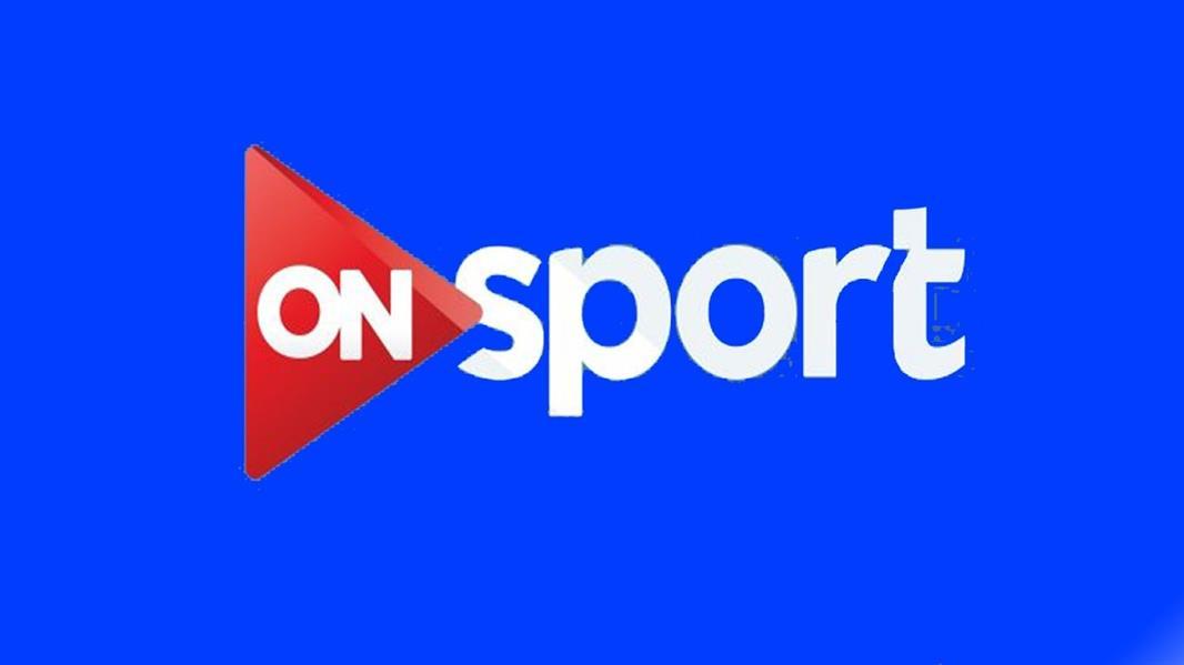 تردد قناة on sport على النايل سات الناقلة للبطولات المصرية ومباريات منتخب مصر