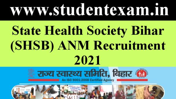State Health Society (SHSB) Bihar ANM Recruitment Online Form 2021