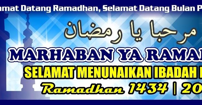 Ramadhan  Cdr