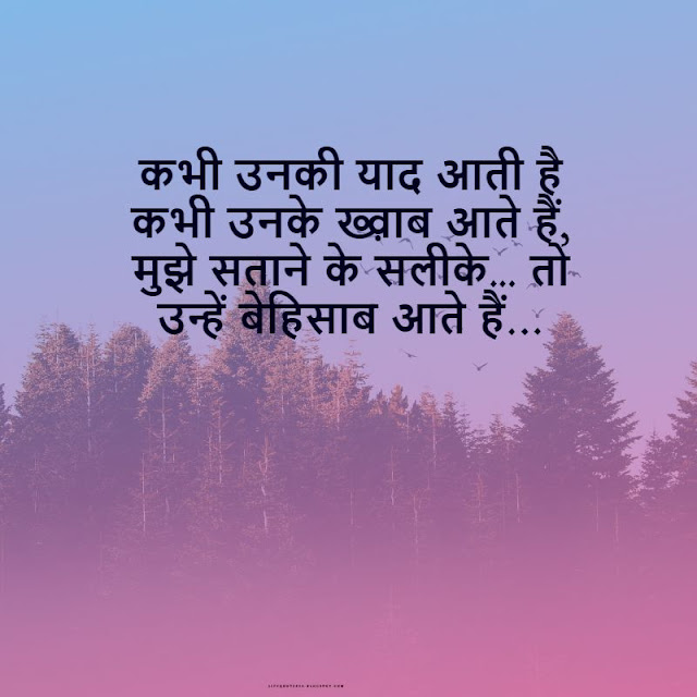 miss you status in hindi for bf