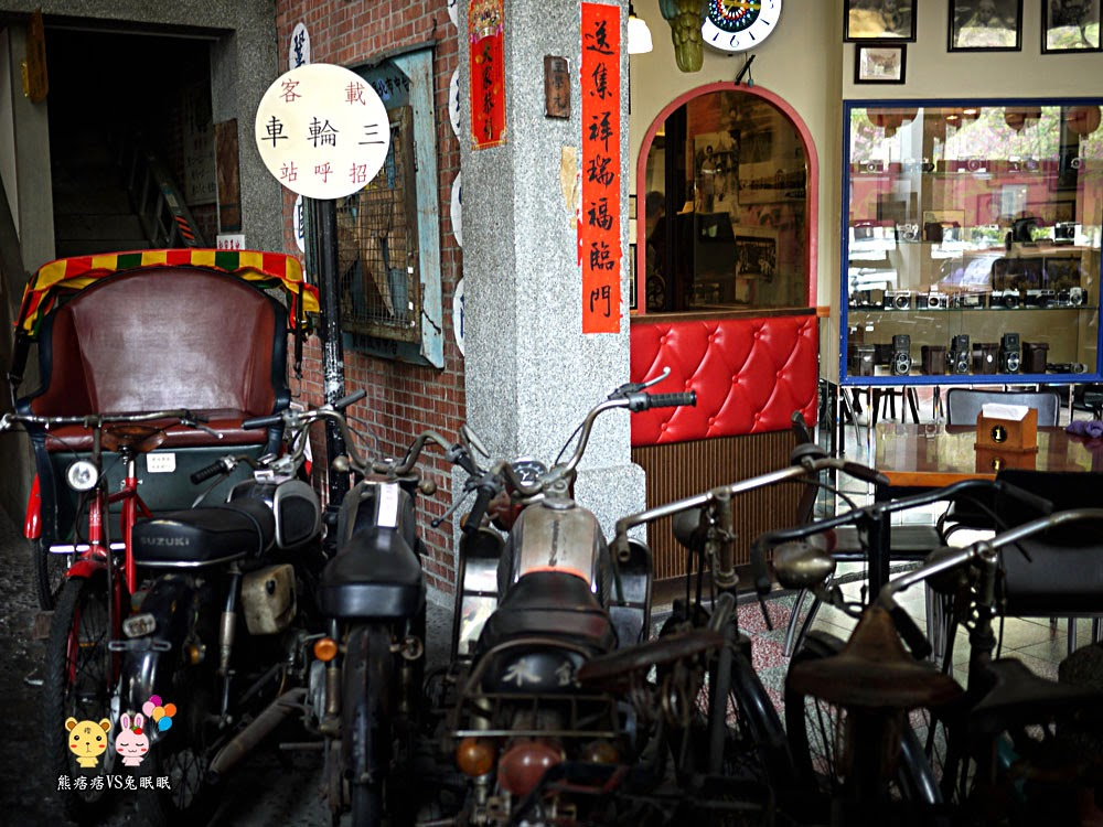 P1240352 - 台中懷舊餐廳│台灣香蕉新樂園濃郁的古早風情味
