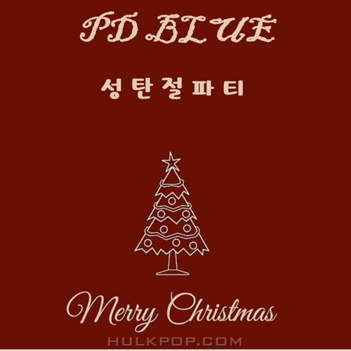 PD Blue – Christmas Party – Single