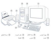 computer_parts_1.jpg