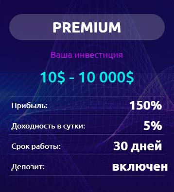 Инвестиционные планы Onix 3