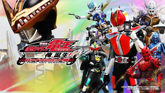 Kamen Rider Den-O The Movie: I'm Born Subtitle Indonesia