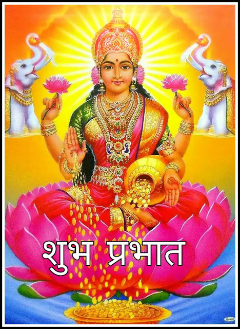 goddess lakshmi good morning images