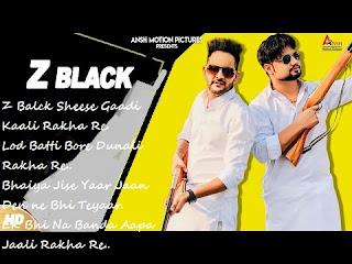 Z BLACK (Official lyrics) | MD KD