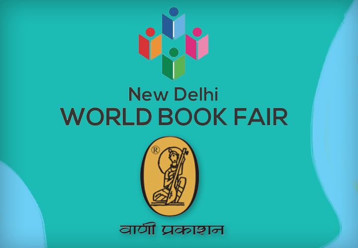 world book fair delhi 2019